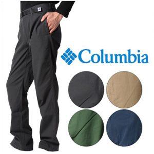 Quan Columbia