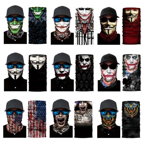 Khan Tubb Face Mask